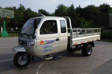 五征牌7YPJZ-16100PA5-1型三輪汽車圖片