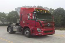 大运单桥牵引车310马力(CGC4180D5DALD)