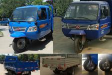 五征牌7YPJZ-16100PA6型三輪汽車圖片