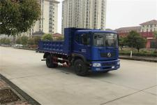 東風單橋自卸車國五150馬力(EQ3180GLV)