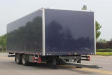 五岳9.6米13噸2軸廂式中置軸掛車(TAZ9180XXYA)