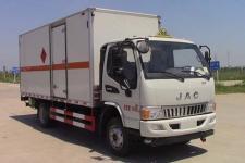 江淮国五易燃气体厢式运输车厂家直销  价格最低