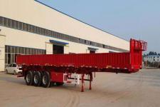 华鲁业兴12米31.5吨自卸半挂车