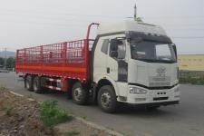 LPC5310TQPC5气瓶运输车