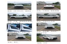 北京牌BJ6481JKV6Z2型多用途乘用车图片2