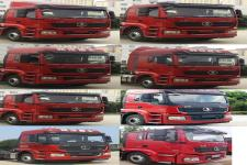陕汽牌SX4250MB4Q2型牵引汽车图片