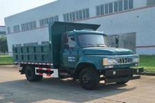 福达单桥自卸车国五132马力(GFD3040F5)