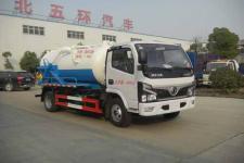 国六东风真空吸污车(HCQ5045GXWE6吸污车)(HCQ5045GXWE6)