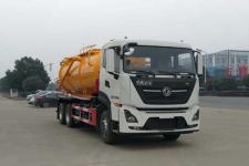国六楚胜牌东风天龙20方吸污车厂家直销价格(SGZ5250GXWDF6吸污车)(SGZ5250GXWDF6)
