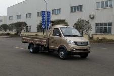 南骏国六单桥轻型货车113马力1495吨(NJA1031SDG34SA)