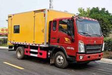 国六重汽静力触探车厂家直销价格最低