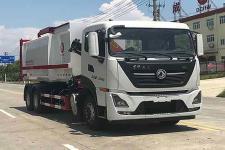 国六东风天龙自装卸式垃圾车