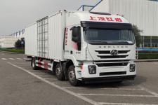厢式运输车(CQ5256XXYHMDG543厢式运输车)图片