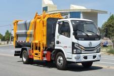 国六东风多利卡6方挂桶式垃圾车 厂家直销 价格最低