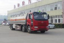國六解放25方運油車
