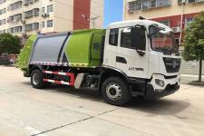 國六東風天錦14方壓縮式垃圾車價格