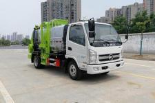 程力威牌CLW5040TCACD6型餐厨垃圾车