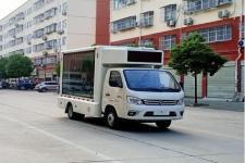 国六东风LED广告宣传车