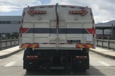 福龙马牌FLM5180TSLDG6NG型扫路车图片