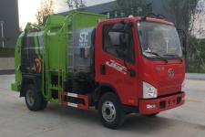 丰霸牌STD5071TCARHC6型餐厨垃圾车