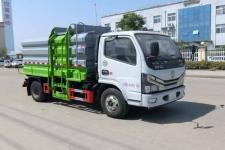 東風多利卡國六5方餐廚垃圾車廠家直銷 價格最低13728635266