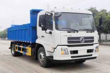 国六东风天锦自卸式垃圾车厂家直销  价格最低
