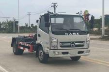 國六凱馬車廂可卸式垃圾車