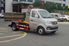 國六長安車廂可卸式垃圾車