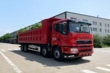 华菱之星前四后八自卸车国六430马力(HN3310NGA43D8M6)
