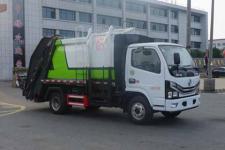 國六5方壓縮式垃圾車