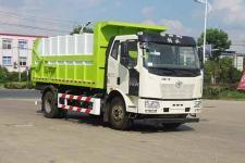 国六解放垃圾转运车