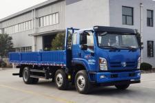 飞碟国五前四后四货车220马力17135吨(FD1241P67K5-1)
