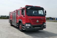 重汽干粉水联用消防车厂家直销  价格最低  连系电话18771343716