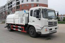 国六 东风天锦10吨路面清洗车厂家直销 价格最低