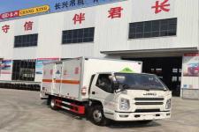 江铃顺达国六4米2杂项危险物品厢式运输车