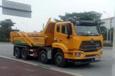 国六重汽16方自卸式垃圾车厂家直销 价格最低