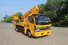 国六 东风多利卡22米高空作业车厂家直销 价格最低