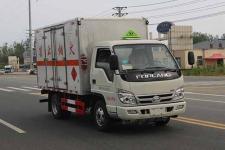 国六福田易燃气体厢式运输车 厂家直销 价格最低