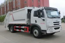 國六解放12方壓縮式垃圾車