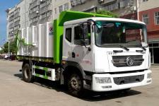 国六东风D9压缩式对接垃圾车
