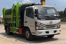 国六东风多利卡自装卸式挂桶垃圾车 厂家直销 价格最低