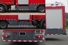 光通牌MX5260GXFGF60型干粉消防车图片