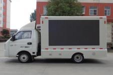 程力威牌CLW5031XXCZB6型宣传车图片