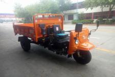 时风牌7Y-1450D9型自卸三轮汽车图片
