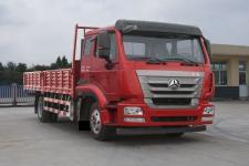 豪瀚国五单桥货车205马力9895吨(ZZ1165M5213E1)