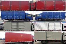 江淮牌HFC5043XXYP91K1C2V型厢式运输车图片