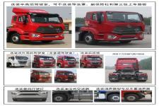 豪瀚牌ZZ4255N3246E1型牵引汽车图片
