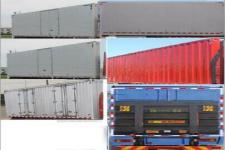 解放牌CA5168XXYPK2L2E5A80-3型厢式运输车图片