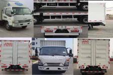 江淮牌HFC5041XXYP93K1C2V-1型厢式运输车图片
