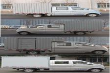 长安牌SC5027XXYSFA5型厢式运输车图片
